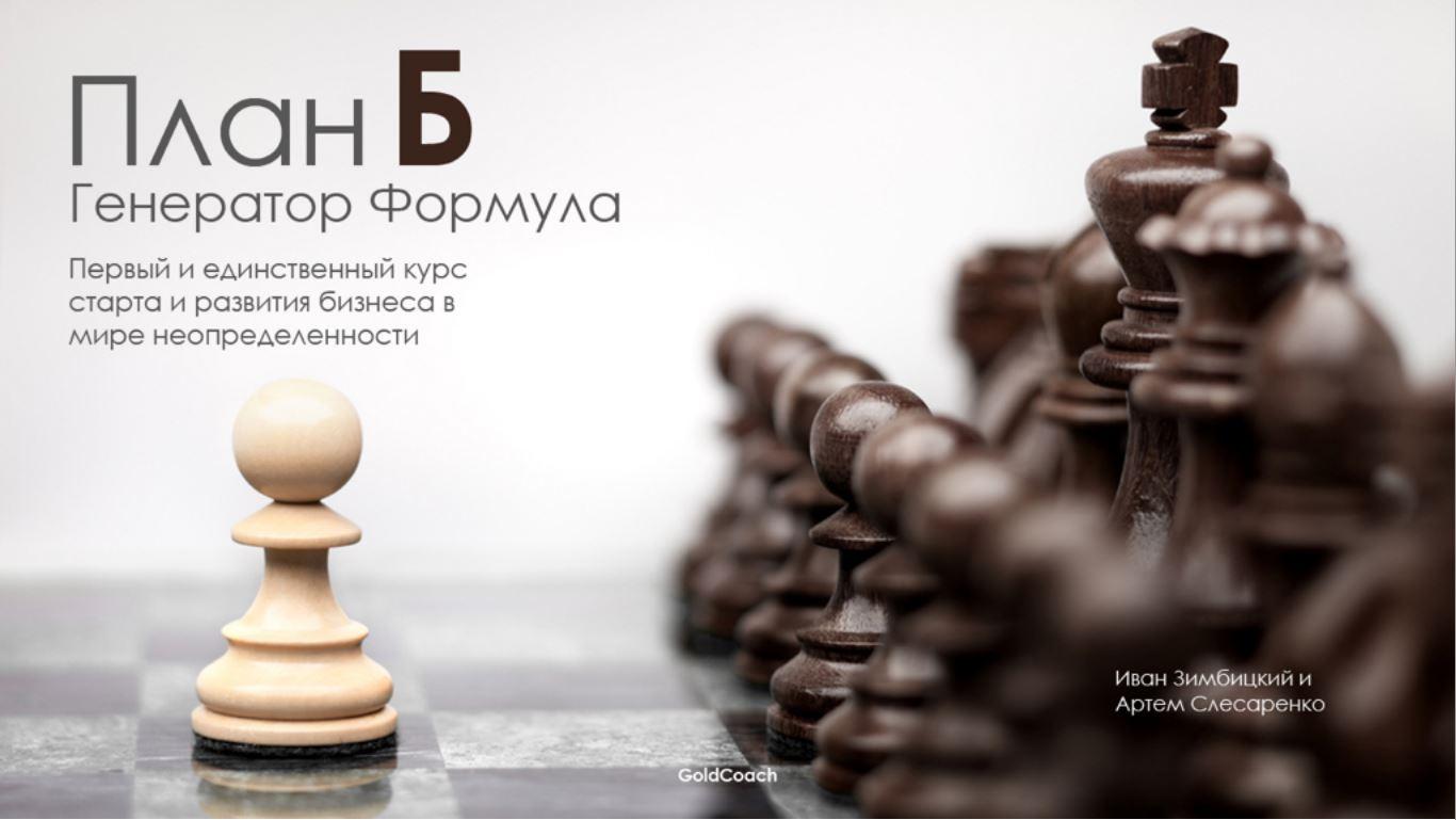 Шахматы и секс 25 фотография